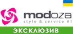 Промокод Modoza на дополнительную скидку -20% на первый заказ