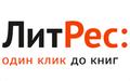 Активируйте купон – совершите любую покупку и получите 100 бонусных рублей на свой счет в ЛитРес!