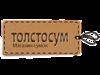 tolstosum.com.ua